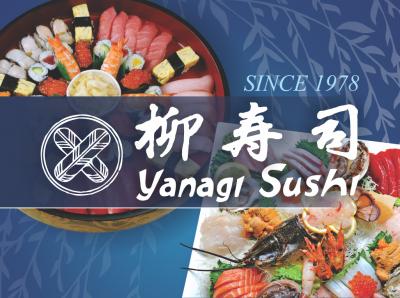야나기스시-Yanagi Sushi