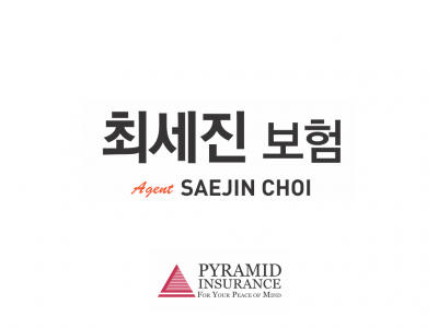 최세진보험인-Pyramid Insurance Centre, Ltd.-Mr. Choi